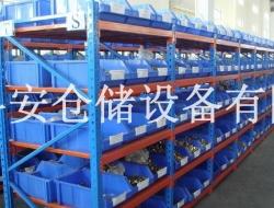 长沙某机械公司零配件仓库